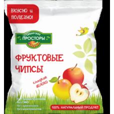 Чипсы яблочные (сладкие), 30г (С-Фрукт)