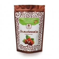 Конфеты «Земляника в шоколадной глазури», 100г (Сибирский кедр)