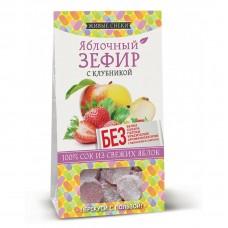 Яблочный зефир с КЛУБНИКОЙ 60 гр.  (Живые снеки)