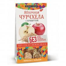 Яблочная ЧУРЧХЕЛА С КУНЖУТОМ, 90гр (Живые снеки)