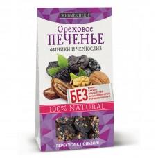 Ореховое печенье ЧЕРНОСЛИВ И ФИНИКИ, 60гр (Живые снеки)