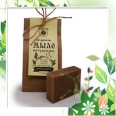 Мыло-скраб «Кедровое» для сухой кожи со сливками и овсянкой (80 г)
