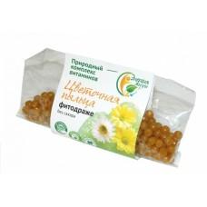 Ягодные конфеты – фитодраже «Цветочная пыльца. Природный комплекс витаминов» (50г) Энергия Жизни