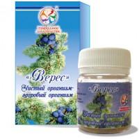 Натуральные витамины (порошки из сушеных плодов и ягод)