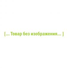 Овес для отваров «Дивинка» (200г)