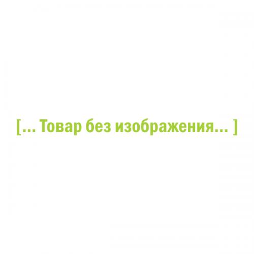 Печенье льняное пряно-медовое «Ферматель», 120г (КД Посадъ)