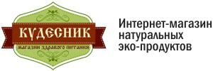 Интернет-магазин «Кудесник»